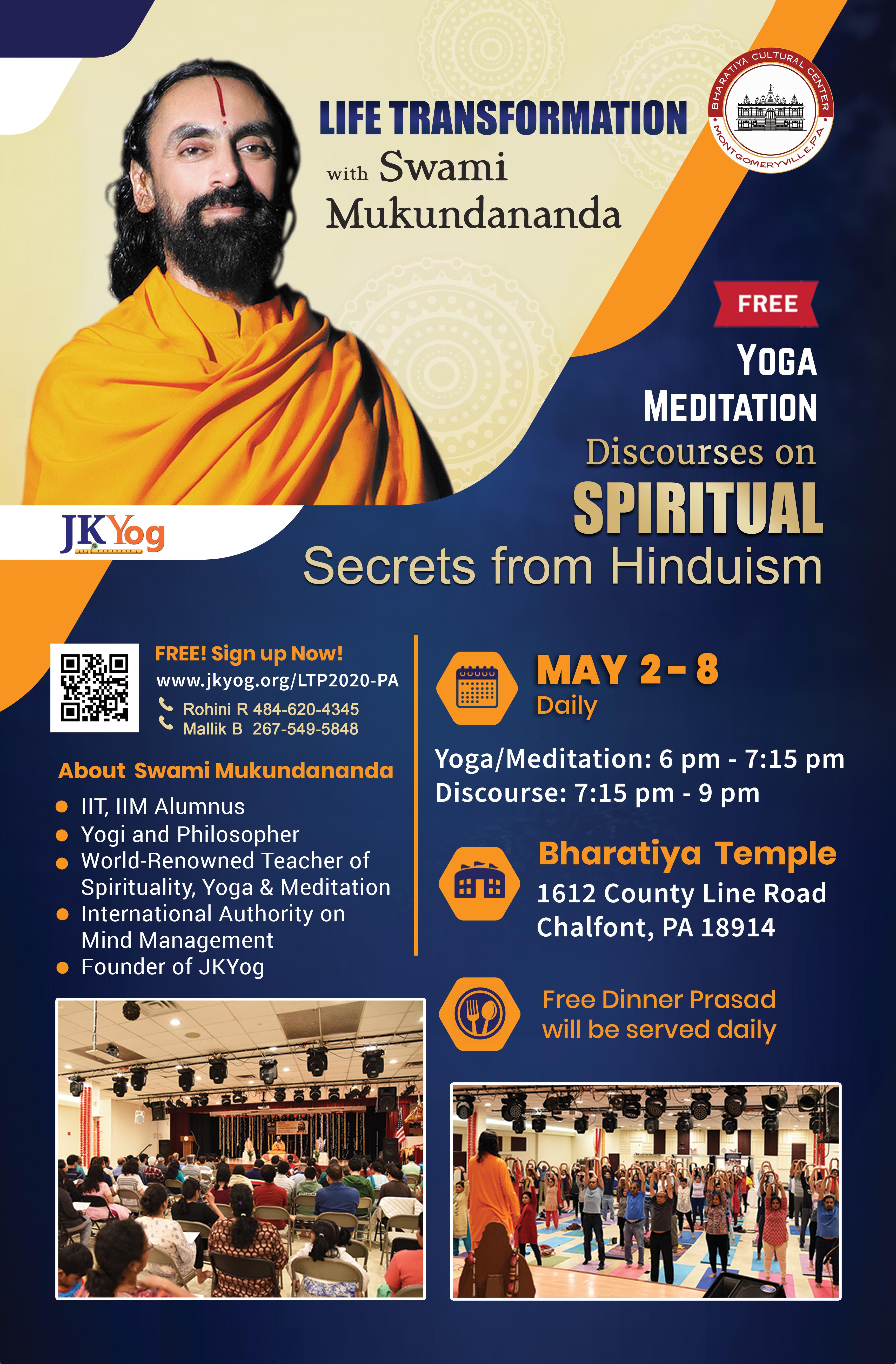 Free Yoga/Meditation/Discourses by Swami Mukundananda